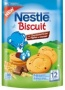 Nestle Biscuit Chocolate